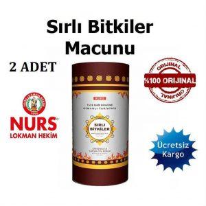 2 Adet Nurs Sırlı Bitkiler Macunu Osmanlı Macunu 2x400 GR Orjinal