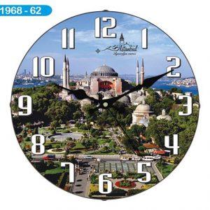 Dekoratif Bombeli Cam Duvar Saati 1968-062 - Ayasofya Hızlı Kargo
