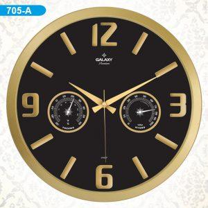 Galaxy 705-A Premium Termometreli Duvar Saati Yurtdışı Sipariş
