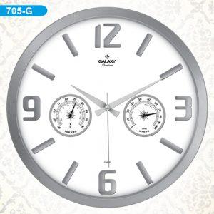 Galaxy 705-G Premium Termometreli Duvar Saati Hızlı Gönderim