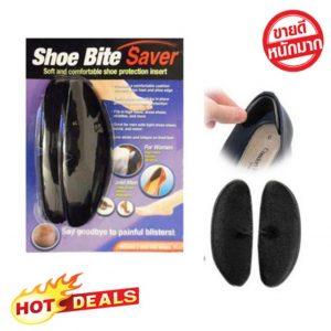 Shoe Bite Saver Ayakkabı Vurma Önleyici Hızlı Gönderim