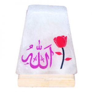 Allah Lafzı Logolu Doğal Kaya Tuzu Lambası Düz 1Kg
