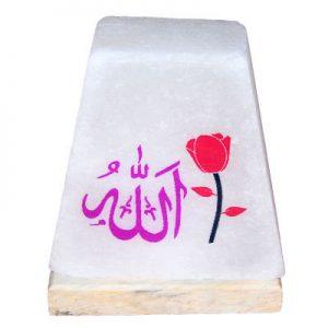 Allah Lafzı Logolu Doğal Kaya Tuzu Lambası Düz 2Kg
