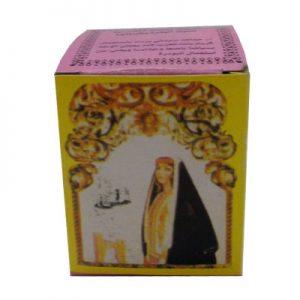 Arap Kızı Cilt Bakım Kremi 12Gr Yağlı Cilt