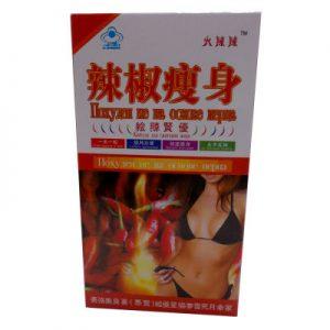 Biber Bitkisel 30 Kapsül (La Jıao Shou Shen)