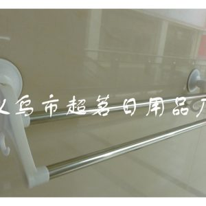 Vantuzlu 2 Demirli Banyo Askısı Avrupa Satış
