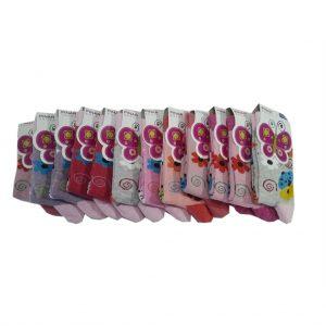 Ertuğ Kız Çocuk Çorap 12 li Paket Asorti Avrupa En Ucuz Fiyat