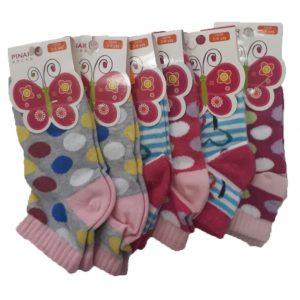 Ertuğ Kız Çocuk Patik Kısa Çorap 6 lı paket Money Gram Ödeme