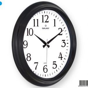 Galaxy Premium 1962-K Duvar Saat Hızlı Kargo