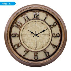 Galaxy 1963-C Premium Kabartma Rakamlı Duvar Saati Avrupa En Ucuz Fiyat