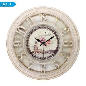 Galaxy 1965-P Dekoratif Duvar Saati Ria Express Ödeme