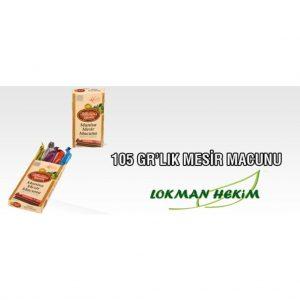 Manisa Mesir Macunu %100 Orjinal 5'li Pkt 105 GRAM