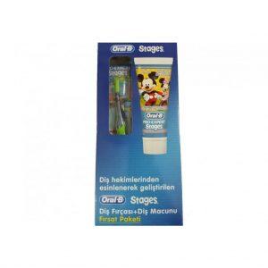 Oral B Stages Çocuk Diş Fırçası + Diş Macunu 75 ml