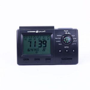 Termometreli Alarmlı 5 Vakit Ezan Okuyan Saat Western Union Ödeme