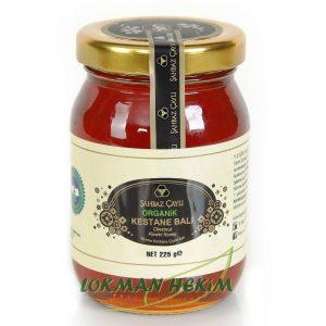 Şahbaz Çaylı Organik Kestane Balı 225 gr