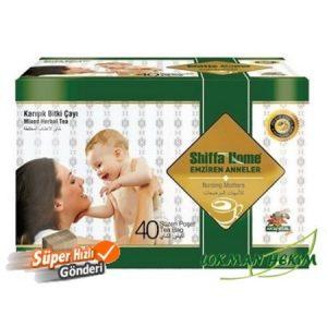 Shiffa Home Emziren Anneler için Çay 40 Süzen Poşet Çay