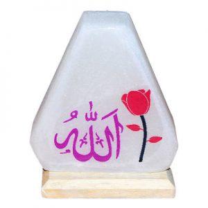 Üçgen Desenli Allah Lafzı Logolu Kaya Tuzu Lambası 1Kg