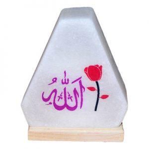 Üçgen Desenli Allah Lafzı Logolu Kaya Tuzu Lambası 2Kg
