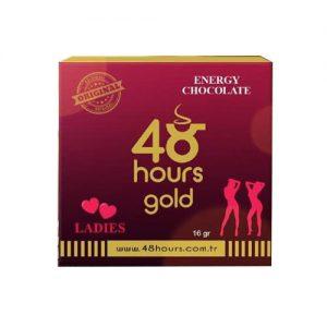 48 Hours Bayan Çikolata 16 GR