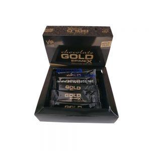 Gold Epimex Çikolatalı Bitkisel Karışımlı Macun 12'li