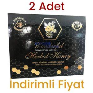 2 Adet Wonderful Honey Ballı Bitkisel Karışım 12 x 15 GR