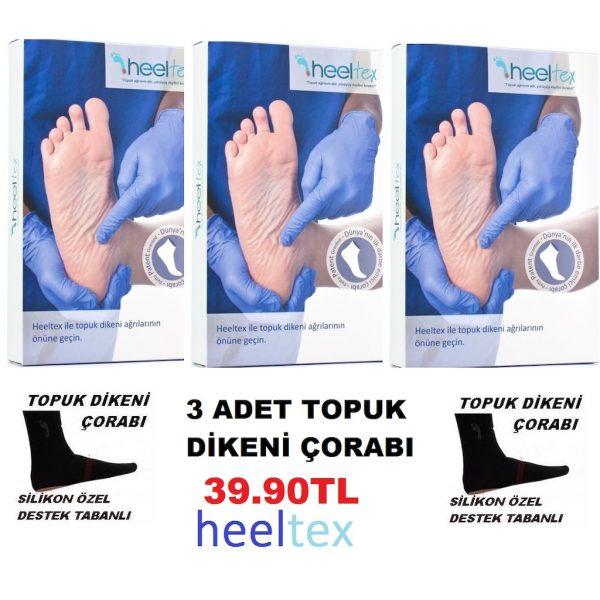 Topuk Dikeni Çorabı Silikon Destekli Özel Üretim M-L-S BEDEN 3 ADET