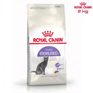 Royal Canin Sterilised 37 2 Kg Kısırlaştırılmış Kuru Kedi Maması